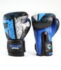"""Boxing Gloves PRO """"Cage"""" 14 oz"""